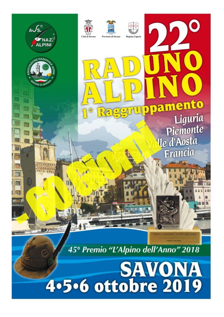 Locandina Primo raggruppamento Savona